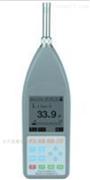 全新設計數字化多功能噪聲分析儀25-130db