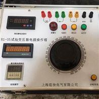KSD-IIIA 開關試驗電源