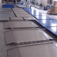 防水耐腐蚀超低平台称,1X1米超低双层地磅