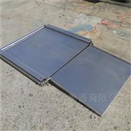 1X1m超低带打印地磅,单层不锈钢超低平台秤