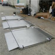 3T单层超低电子地磅,移动式双斜坡低平台秤
