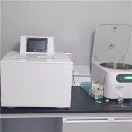 QYJD-8D全自动血液溶浆机