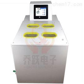 QYJD-10L全自动血浆解冻仪