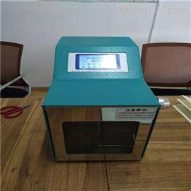 JOYN-12上海细胞拍击式均质器