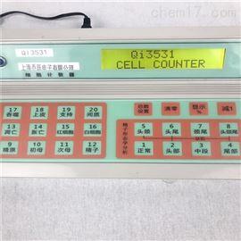 Qi3531手持式细胞计数器