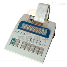 WZR-BM3细胞计数器带打印