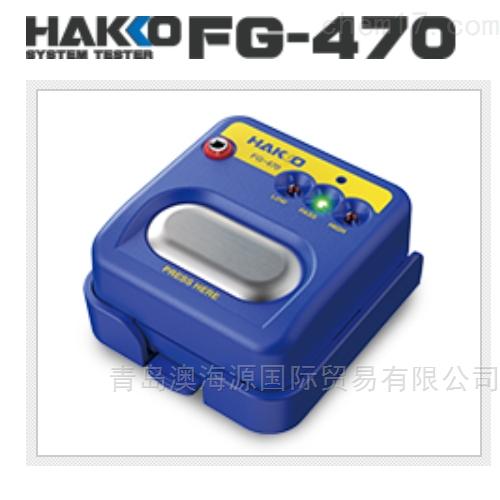 日本HOKKA白光静电测试仪