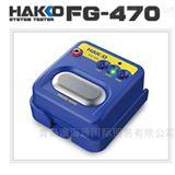 FG-470日本HOKKA白光静电测试仪