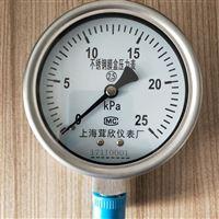 Y E- 150 膜盒压力表