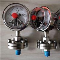 YXC- 150BF 不銹鋼電接點壓力表