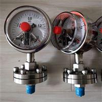 YXC-100BF 不銹鋼電接點壓力表