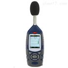 CEL-620.A/2/K1噪声频谱分析仪20-140dB