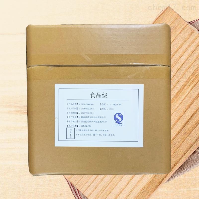 陕西DL-酒石酸生产厂家