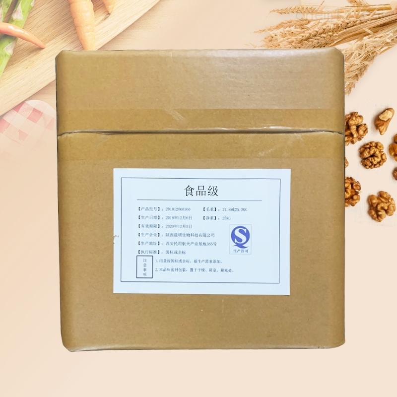 陕西DL酒石酸生产厂家
