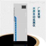 天津总氮在线检测仪