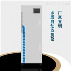 黑龙江总锌在线监测仪