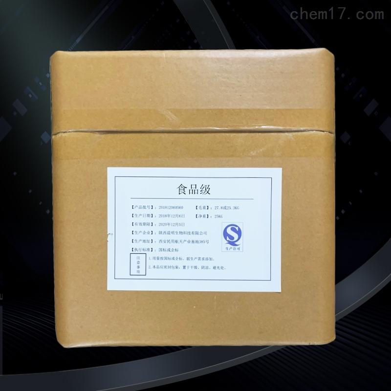 陕西DL-苹果酸生产厂家