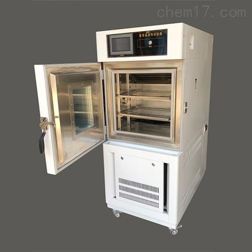 GDJS-010高低温交变试验设备+北京生产厂家