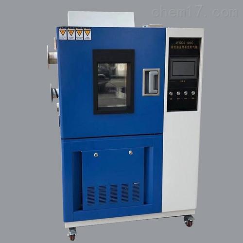GDJW-500高低温交变试验机/高低温循环试验机