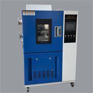 GDJS-100高低温(交变)湿热试验箱