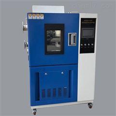 GDJS-0*型高低温(交变)湿热试验设备