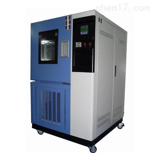GDS-500低温低湿/高温高湿/高温低湿/低温高湿环境试验箱