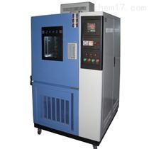 GDJS-500可程式高低温湿热试验箱