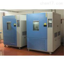 KGDW-408L溫度快速變化試驗箱