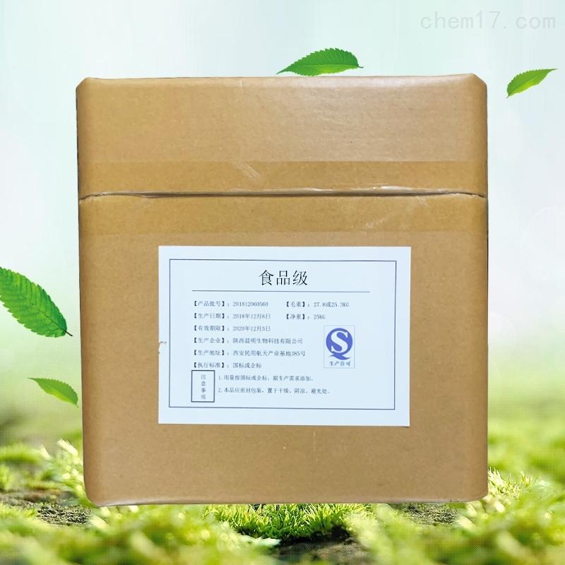 陕西L酒石酸生产厂家