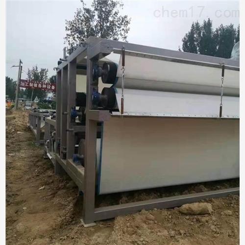 二手带式压榨泥浆机回收
