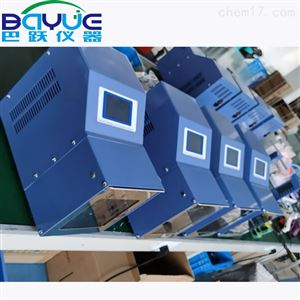 上海细胞均质器