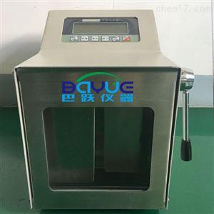 上海样品均质器