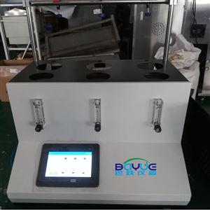 中药二氧化硫蒸馏仪