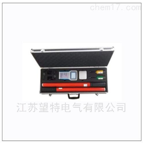 WT-10KV无线高压语音核相仪/价格低