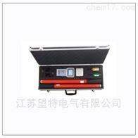 全网热卖WT-6900高压语音无线核相仪