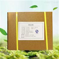 陕西姜黄色素生产厂家