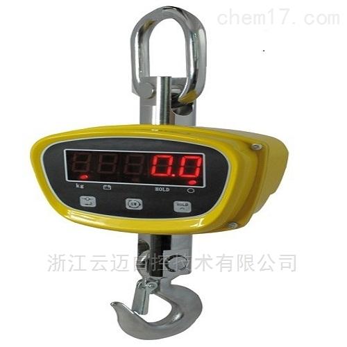 1000kg武汉直视电子小吊秤