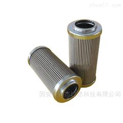 140-Z-101A液压油滤芯品牌