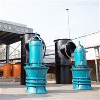 350-1500QHB混流泵厂家潜水泵生产基地