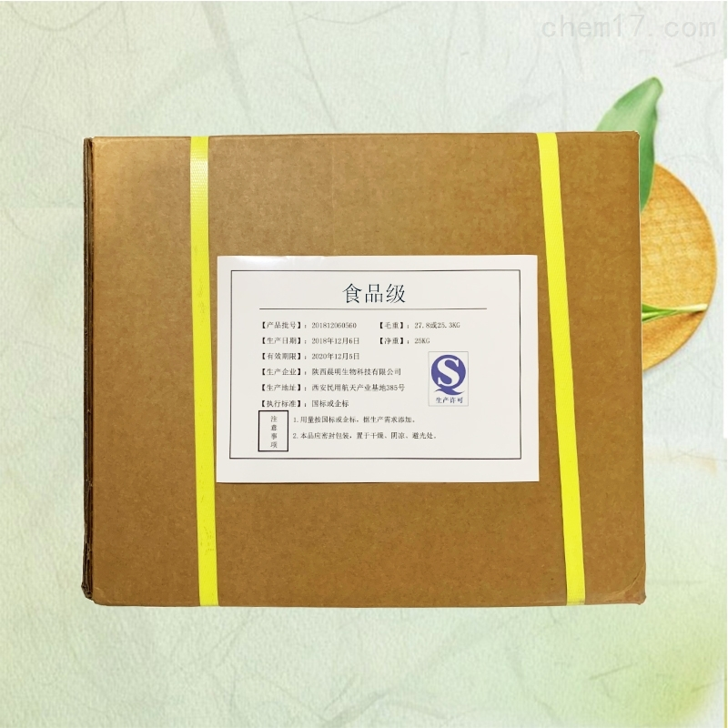 陕西叶绿素铜钠生产厂家