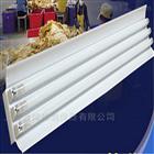 烟草散叶分级标准光源照明装置