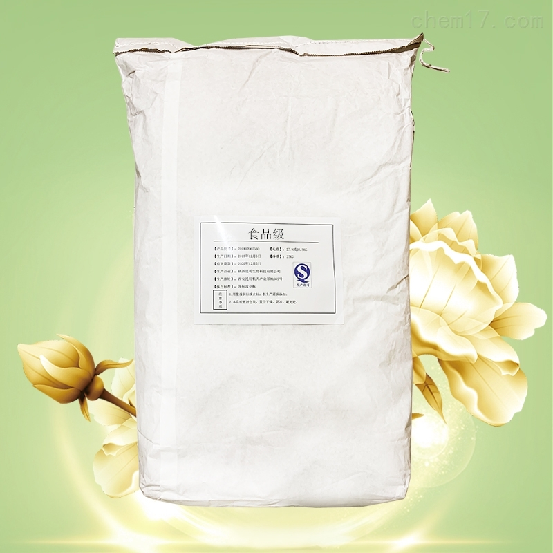 陕西焦亚硫酸钠生产厂家