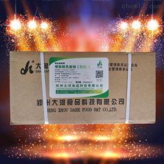 硬脂酰乳酸钠生产厂家价格