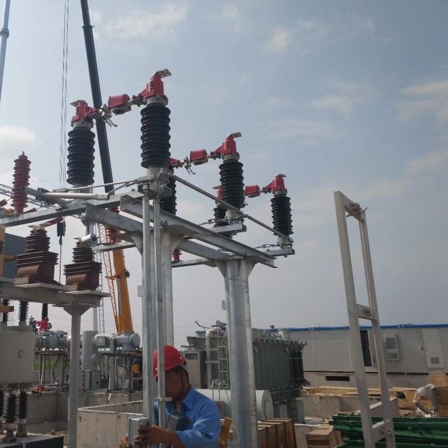 电站型户外高压隔离开关35KV厂家定做