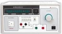 漏电流检测仪  厂家
