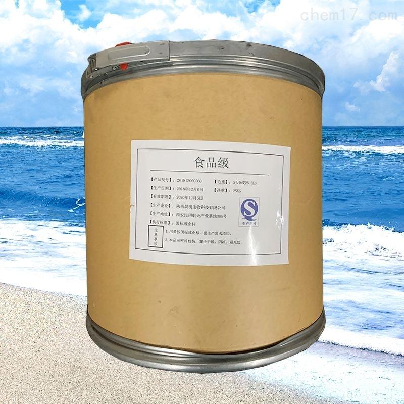 陕西硬脂酸钙生产厂家