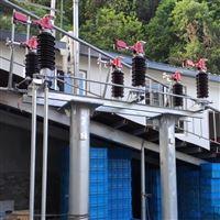 電站式水平式35KV高原型高壓隔離開關