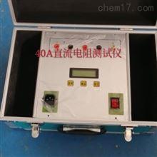 YNZL10A直流电阻测试仪