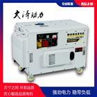 15KW静音柴油发电机技术参数