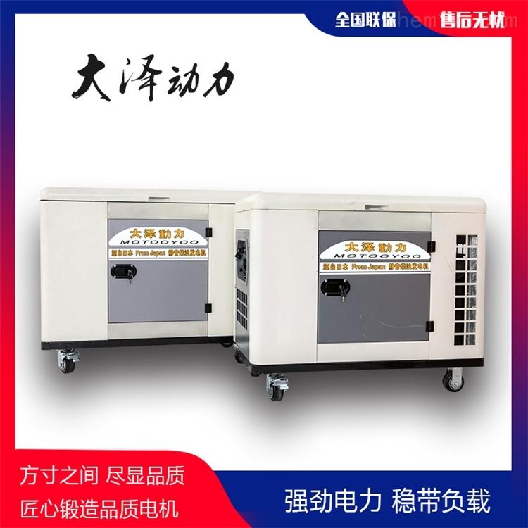 小型20KW静音柴油发电机